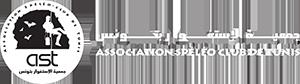 Association spéléo club de Tunis : Site officiel des speleologues tunisiens