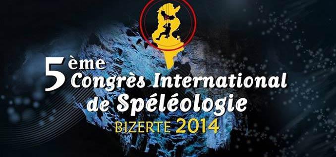 Cinquième Congrès International de Spéléologie